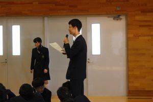 平成29年度後期生徒総会が行われました