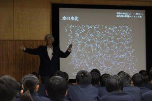 吉田高校創才セミナー2017が行われました