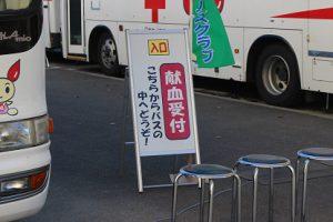 吉田高校に献血車がやってきました