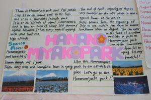 Welcome to Yamanashi !!