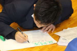 沖縄修学旅行事前学習~沖縄へ学びにいくための事前活動~