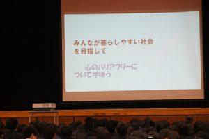 平成29年度福祉講話が行われました