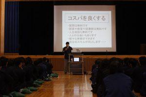 1学年 生活・学力向上講話が行われました