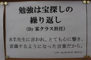 今年の漢字 My流行語大賞優秀作品