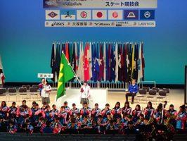 富士の国やまなし国体開幕