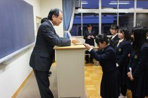 渡辺 貢奨学会 ニュージーランド短期海外研修奨学金贈呈式が行われました