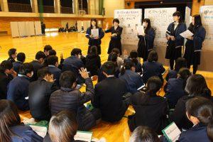 第2学年総合的な学習の時間「富士山学」研究発表会が行われました