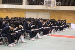 平成29年度吉田高等学校同窓会入会式が行われました