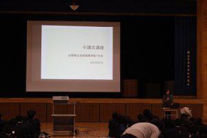 第1学年 小論文講座が行われました