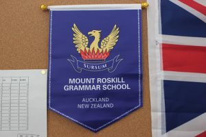 友好の証~ニュージーランド短期海外研修を終えて~