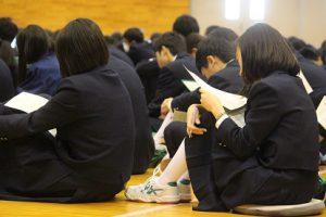 平成30年度第2学年「総合的な学習の時間」ガイダンス