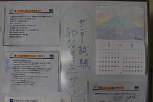 平成30年5月15日(火)今週も始まりました