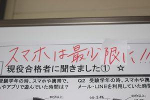 明日5月26日(土)第1回定期試験前のオープンスタディーが行われます