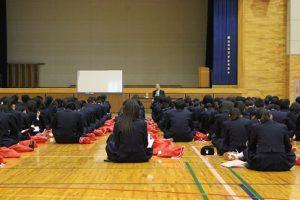 平成30年度第1学年総合的な学習の時間「吉高学」が行われました