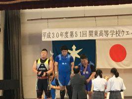 祝 優勝 関東高校ウエイトリフティング大会 85kg級持田慶貴選手