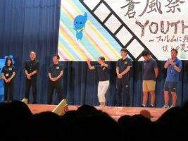 第69回蒼風祭「YOUTH!」~フィルムに残す僕らの夏~1日目