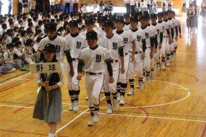 野球・インターハイ・全国大会出場者の壮行会が行われました