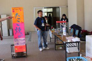 第69回蒼風祭 PTA主催の模擬店収益金を寄付していただきました
