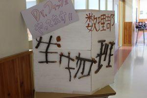 第69回蒼風祭 文化部展示の様子です