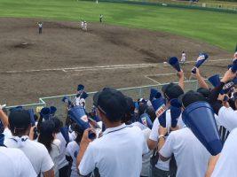 第100回全国高等学校野球選手権記念山梨大会 2回戦の応援ありがとうございました