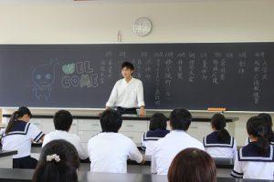 吉田高校オープンキャンパス2018