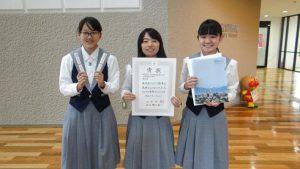 祝 平成30年度 YBS杯県下高校放送コンテスト全部門入賞(放送部)
