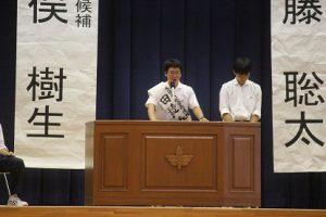 平成31年度生徒会役員立候補者立会演説会が行われました