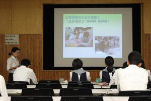 平成30年度第4回 3学年オープンスタディー 県庁職員説明会が行われました
