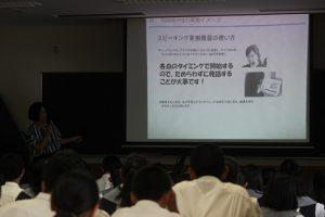 平成30年度第4回 1学年オープンスタディー英語外部検定試験説明会を行いました