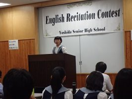 Yoshida Senior High School 2018 English Recitation Contest