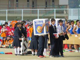平成30年度体育祭 部対抗リレーパフォーマンス編