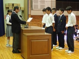 平成30年度第50回富士登山強歩大会表彰式が行われました