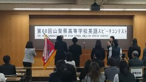 祝 優勝 第68回山梨県高等学校英語スピーチコンテスト 1-7菊地笑美加さん