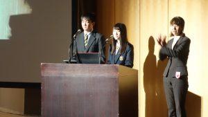 第39回山梨県高等学校芸術文化祭グランドステージ開幕