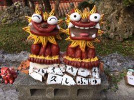 2学年沖縄修学旅行情報Vol.5