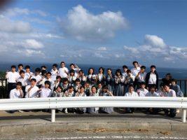 2学年沖縄修学旅行情報Vol.6