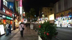 2学年沖縄修学旅行情報Vol.9