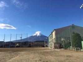 11月17日(土)今朝の富士山です