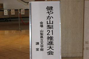 「ことば×吉田高校放送部」群読ライブが行われました