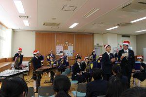 ランチタイムの楽しいひととき~吹奏楽部クリスマスコンサート~