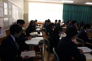 第1学年総合ディベート大会が行われました