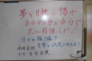 平成31年1月15日(火)今週も始まりました