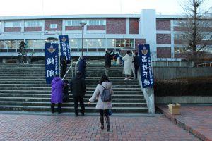 大学入試センター試験が始まりました