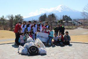 2月23日は富士山の日
