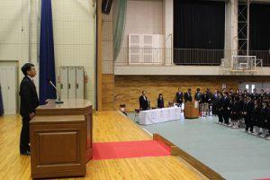 平成30年度表彰状授与式・記念品贈呈式が行われました