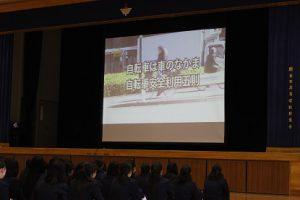平成31年度交通安全教室が行われました