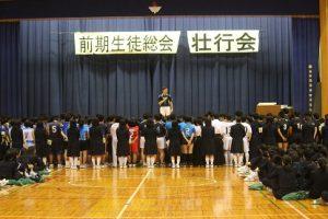 第71回山梨県高等学校総合体育大会壮行会が行われました