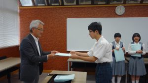 学校林整備事業 同窓会表彰が行われました