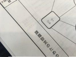 1学年総合的な探究の時間 「富士山学」課題設定が行われました