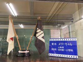 祝 第66回NHK杯全国高校放送コンテストアナウンス部門、ラジオドキュメント部門、テレビドキュメント部門全国入賞 放送部
